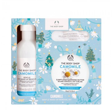 Camomile Gentle Make-Up Removal SET